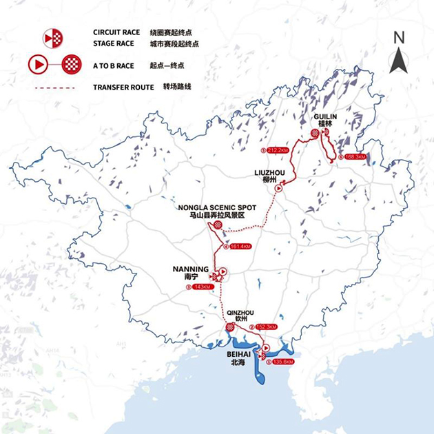 2019 Tour of Guangxi